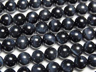 天然石卸 高品質天然色ブルータイガーアイAAA ラウンド6mm 半連/1連(約37cm)