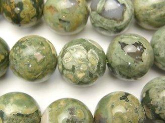 天然石卸 ライオライト 大粒ラウンド16mm 1/4連〜1連(約36cm)