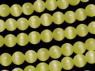 レモンイエローカラーキャッツアイ ラウンド6mm 1連(約36cm)