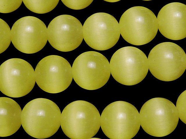 レモンイエローカラーキャッツアイ ラウンド10mm 1連(約34cm)