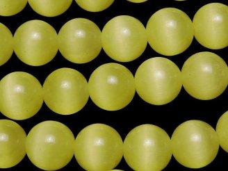 天然石卸 1連380円!レモンイエローカラーキャッツアイ ラウンド10mm 1連(約34cm)