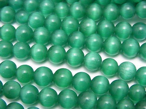 ダークグリーンカラーキャッツアイ ラウンド6mm 1連(約34cm)