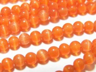 オレンジカラーキャッツアイ ラウンド4mm 1連(約36cm)