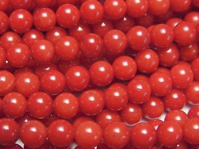 赤珊瑚・レッドコーラル(染) ラウンド5mm 1連(約38cm)