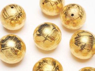 天然石卸 粒売り!メテオライト(ムオニナルスタ隕石) ラウンド12mm イエローゴールド 1粒5,980円!