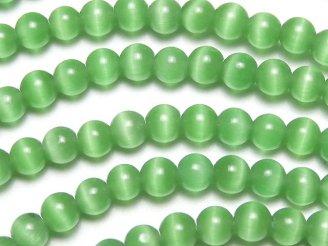 グリーンカラーキャッツアイ ラウンド4mm 1連(約36cm)