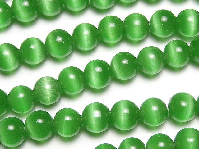 グリーンカラーキャッツアイ ラウンド6mm 1連(約34cm)