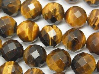 天然石卸 イエロータイガーアイAA++ 64面ラウンドカット14mm 半連/1連(約37cm)