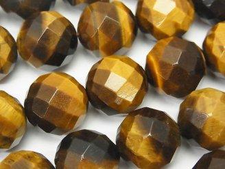 天然石卸 イエロータイガーアイAA++ 64面ラウンドカット16mm 半連/1連(約35cm)