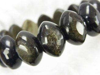 天然石卸 ゴールデンシャイン オブシディアンAAA 2つ穴マーキスカット19×12×8 1連(ブレス)