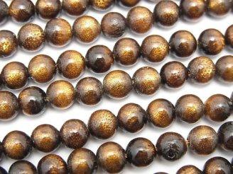 天然石卸 ゴールデンコーラル(金珊瑚) ラウンド6mm 半連/1連(約38cm)
