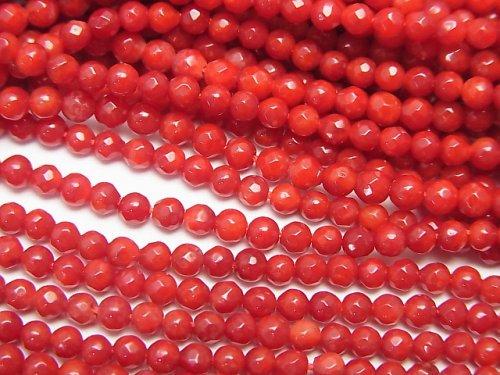 赤珊瑚・レッドコーラル(染) 極小ラウンドカット2mm 1連(約38cm)