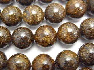 天然石卸 ブロンザイトAAA 大粒ラウンド12mm 半連/1連(約37cm)