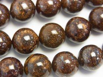 天然石卸 ブロンザイト 大粒ラウンド14mm 半連/1連(約35cm)