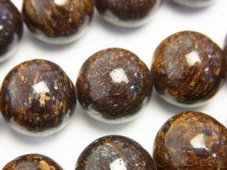 天然石卸 ブロンザイトAAA 大粒ラウンド16mm 1/4連〜1連(約36cm)