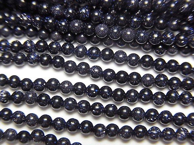 ブルーゴールドストーン 極小ラウンド2〜2.5mm 1連(約38cm)