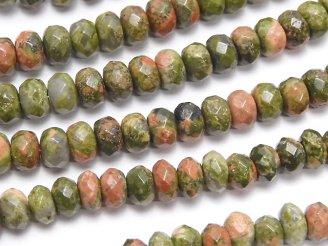 天然石卸 ユニカイト(ユナカイト) ボタンカット6×6×4 半連1連(約38cm)