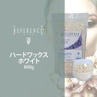 ◆【ピールオブビーズワックス】ホワイト 600g  敏感肌用 レファレンス※お取り寄せ