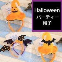 【送料無料 ハロウィン カチューシャ 帽子】かぼちゃカラー 吸血鬼
