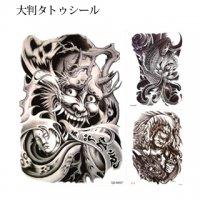 タトゥシール【刺青 ボディアート ステッカー TATTOO 】