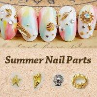 【夏パーツ サマーネイル】20個セット 夏ネイル