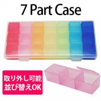 【7 Part Case】エクステケース パーツケース 大量パーツ収納