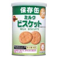 缶入 カンパン 100g キャンディー入り キャップ付 ブルボン