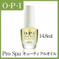 OPI 【オーピーアイ】 Pro Spa ネイル&キューティクルオイル 14.8ml
