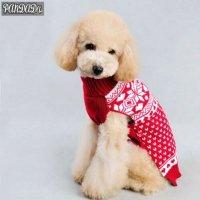 【雪柄ニット】ペット用 セーター 雪模様 赤