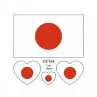 【国旗】タトゥーシール 2枚セット【ボディタトゥシール タトゥーシール