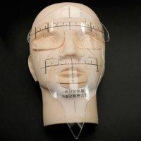【眉毛ステンシル】顔全体の眉黄金比を算出 フェイス定規 クリア