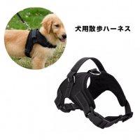 犬用 ハーネス ブラック お散歩用 ナイロン製 ソフト