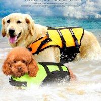 ペット ライフジャケット ブルー×オレンジ 中型犬 大型犬【マリンスポーツ 水遊び 】