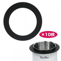 【WaxWax】コンパクトウォーマー専用カラー/ワックスカラー 10枚入り