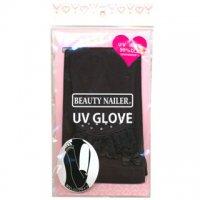 【BEAUTY NAILER】 UVグローブ CUT-3 ブラック 手袋 ビューティーネイラー