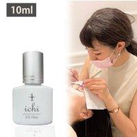 【Ohm】オーム アイラッシュグルー まつ毛エクステンショングルー 5ml