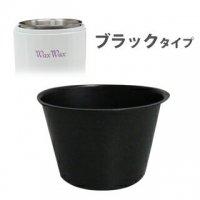 ◆【WaxWax】空き缶 ブラック コンパクトウォーマー専用
