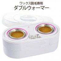 ◆【WaxWax】ダブルウォーマーピンク