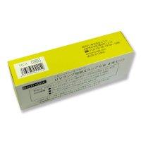 UVランプ 替えランプ 【4本セット価格】