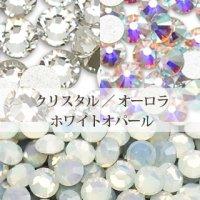 スワロフスキー【クリスタル/オーロラ/ホワイトオパール】