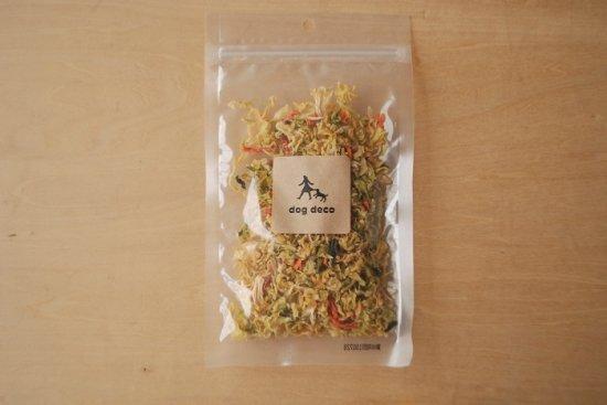 国産 野菜のふりかけ 45g