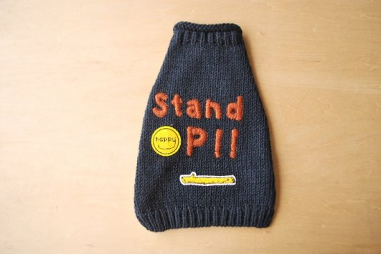 stand up ドッグセーター ネイビー