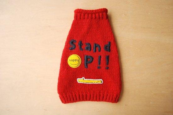 stand up ドッグセーター レッド