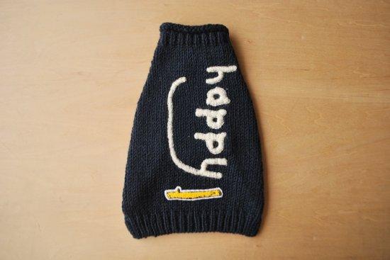 happy ドッグセーター ネイビー