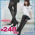 1281A◇<即納!特価!在庫限り!> 国産『MONALIZA』タイツ ヘリンボン柄 色:黒 サイズ:M−L