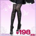 1252F▲<即納!特価!在庫限り!> 柄物タイツ ビッグゼブラ 色:黒 サイズ:M−L