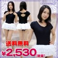 <img class='new_mark_img1' src='//img.shop-pro.jp/img/new/icons15.gif' style='border:none;display:inline;margin:0px;padding:0px;width:auto;' /><即納!特価!在庫限り!> チュールスカート付き半袖レオタード(後ろリボン) 色:黒×白 サイズ:M/BIG