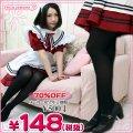 1254G▲<即納!特価!在庫限り!> 婦人50デニール交編タイツ 色:ブラック サイズ:M〜L