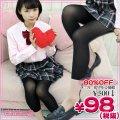 1255C▲<即納!特価!在庫限り!> 七分丈星柄レギンス 40デニール 色:黒 サイズ:M〜L