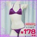 1256C●<即納!特価!在庫限り!> セクシーブラ&Tバックショーツ(上下セット) 色:紫 サイズ:M
